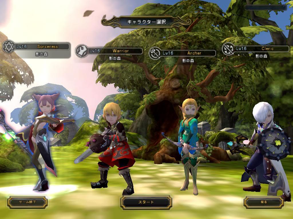 free download game dragon nest offline full version | Black Hat Seo