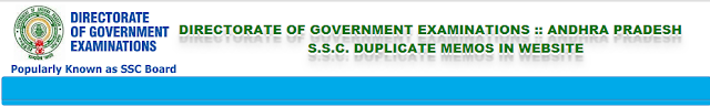 ✉ Download AP SSC /10th Class Marks Memo/Certificate: ✉