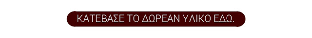 https://documentcloud.adobe.com/link/track?uri=urn%3Aaaid%3Ascds%3AUS%3A116148a6-2ebe-4865-a28b-fed064272dbc