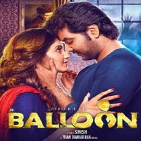 Balloon Songs Download,Balloon Mp3 Songs, Balloon Audio Songs Download, Jai Balloon Songs Download,Balloon 2017 Telugu movie Songs, Balloon 2017 audio CD rips