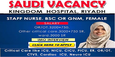 Staff Nurse Vacancy in Kingdom Hospital - Riyadh 2018