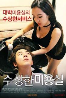 Strange Hair Salon (2015)
