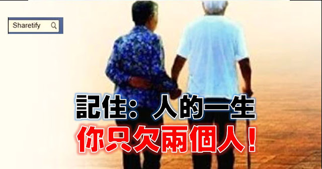http://www.sharetify.com/2016/08/blog-post_429.html