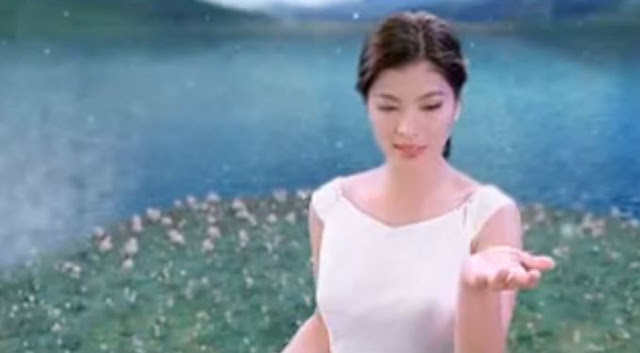 Throwback: Angel Locsin For Avon's Wish of Love Perfume