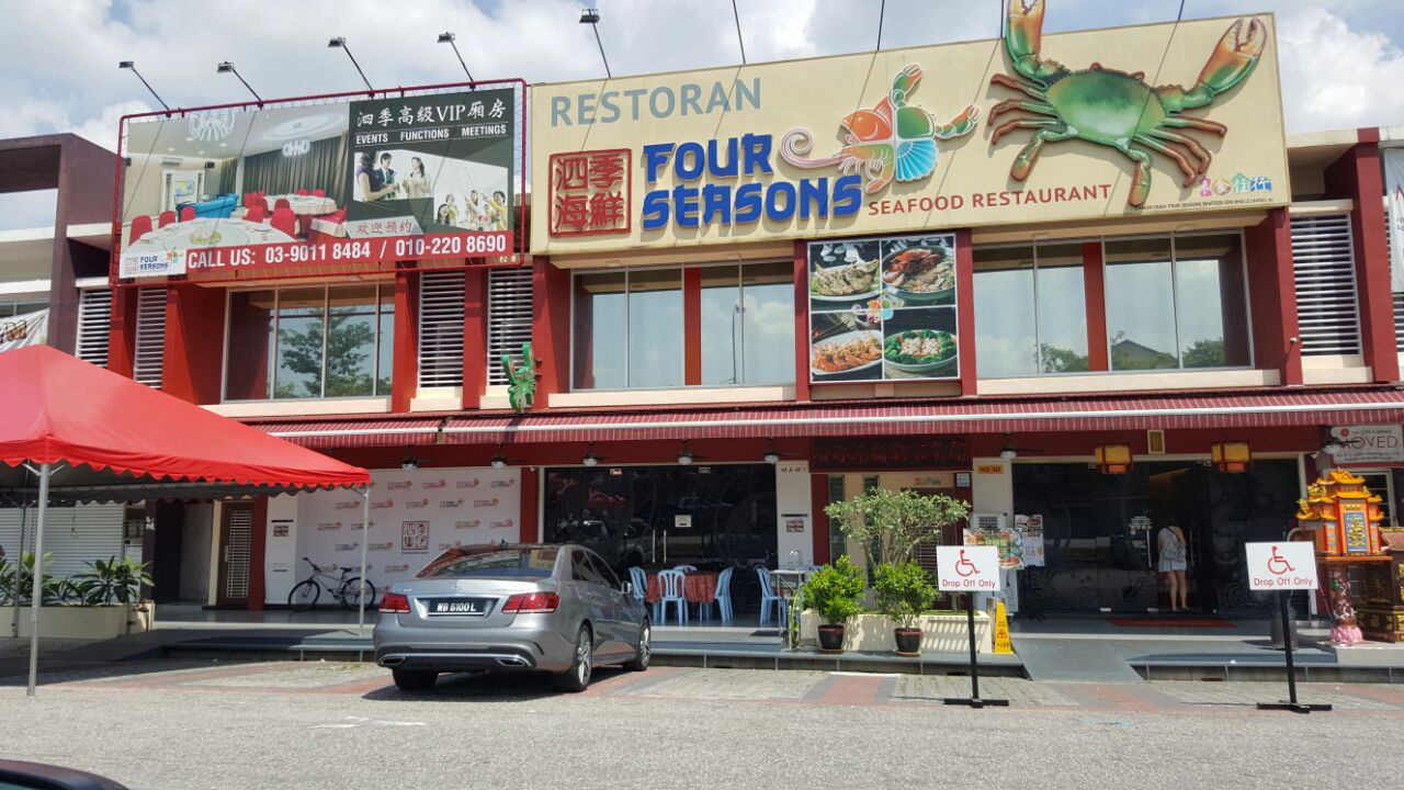 four seasons seafood restaurant @ cheras