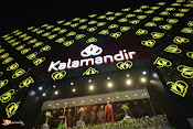 Kalamandhir 25th Showroom Launch-thumbnail-15