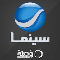 قناة روتانا سينما بث مباشر