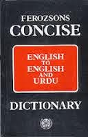 concise-english-to-urdu-dictionary