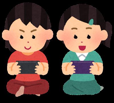 スマートフォンでゲームをやる子供のイラスト(女の子・横)