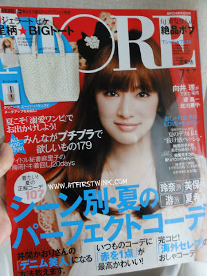 Japanese More Magazine July 2011