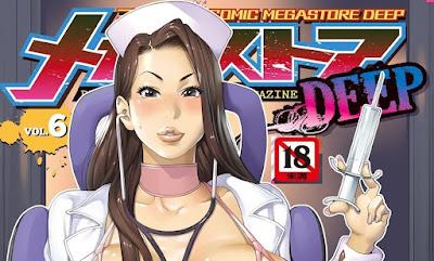 COMIC Megastore DEEP Vol.06 raw zip dl