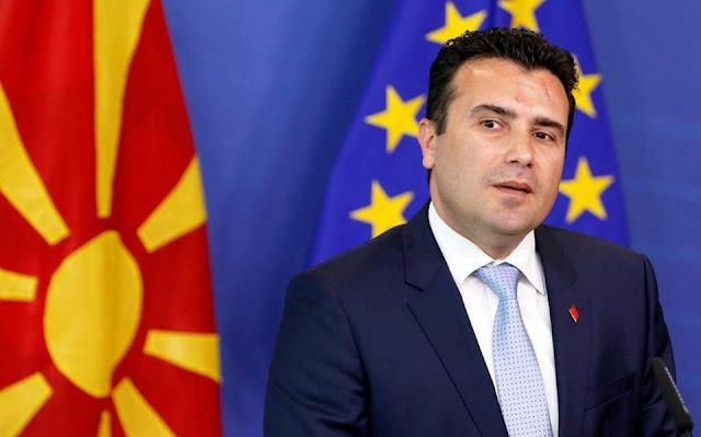 Σκόπια: Προβάδισμα 6,5 μονάδων υπέρ του «Ναι» για τη συμφωνία των Πρεσπών