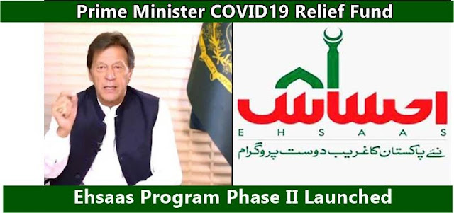 PM launches second phase of Ehsaas Program – COVID19 Relief Fund