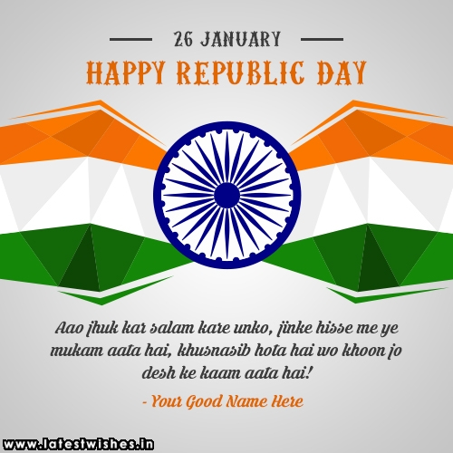 Republic Day Pictures With Name