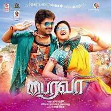Vijay, Keerthy Suresh, Jagapati Babu, Bairavaa 81 Crores Film, first 2017 Film To Hit Century, Bairavaa Movie poster, films of all time, Tamil Fastest 150 Crore Grosser of All Times