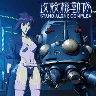 Ghost In The Shell: Stand Alone Complex - Ghost in the Shell: Stand Alone Complex