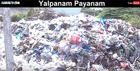 Yalpanam Payanam Part 20 By. K.S.Thurai