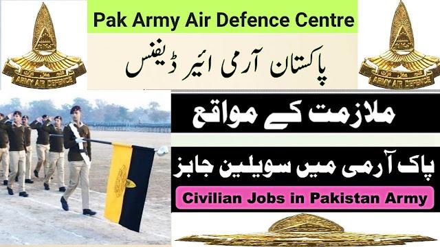 Pakistan Army Air Defence Jobs 2020