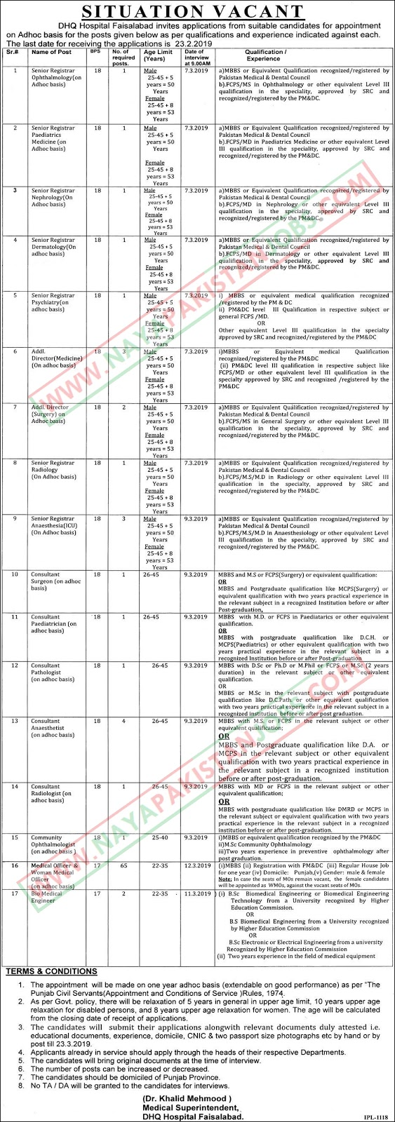 DHQ Jobs, DHQ Faisalabad Jobs, DHQ Hospital Jobs 2019, DHQ Faisalabad Jobs 2019 Feb | District Headquarters Hospital