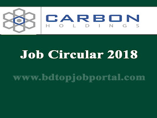 Carbon Holdings Limited Job Circular 2018