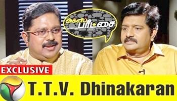Agni Paritchai 18-11-2017 TTV Dinakaran   Puthiya Thalaimurai Tv