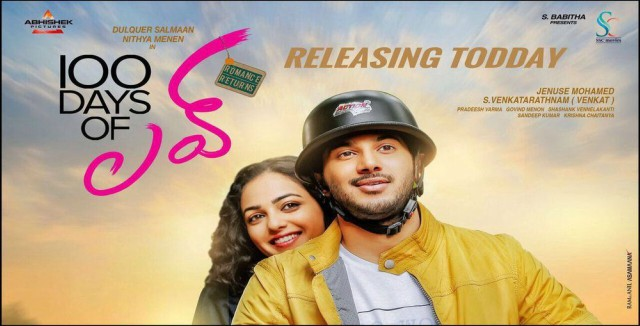 100 Days of Love Movie Review Rating