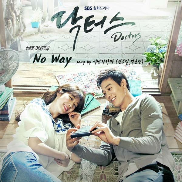 Drama Korea Doctors Subtitle Indonesia