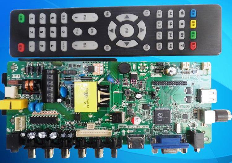 TP V56 PA671 Universal LED TV Board Software Free Download