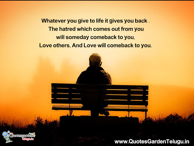 Top 20 Heart touching Quotes about life