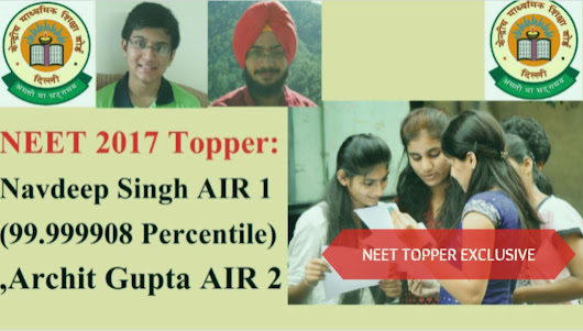 NEET Topper Navdeep Singh Interview 2017