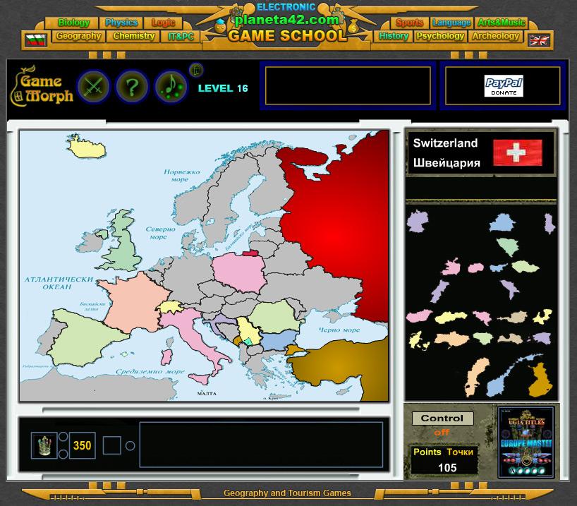 Пъзел на Европа
