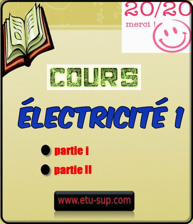 cours d'électricité 1