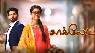 Chocolate 01-02-2020 Sun TV Serial