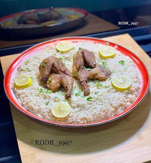 طريقة طبخ دجاج محمر مع رز مبخر