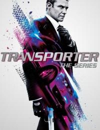 Transporter: The Series 1   Bmovies