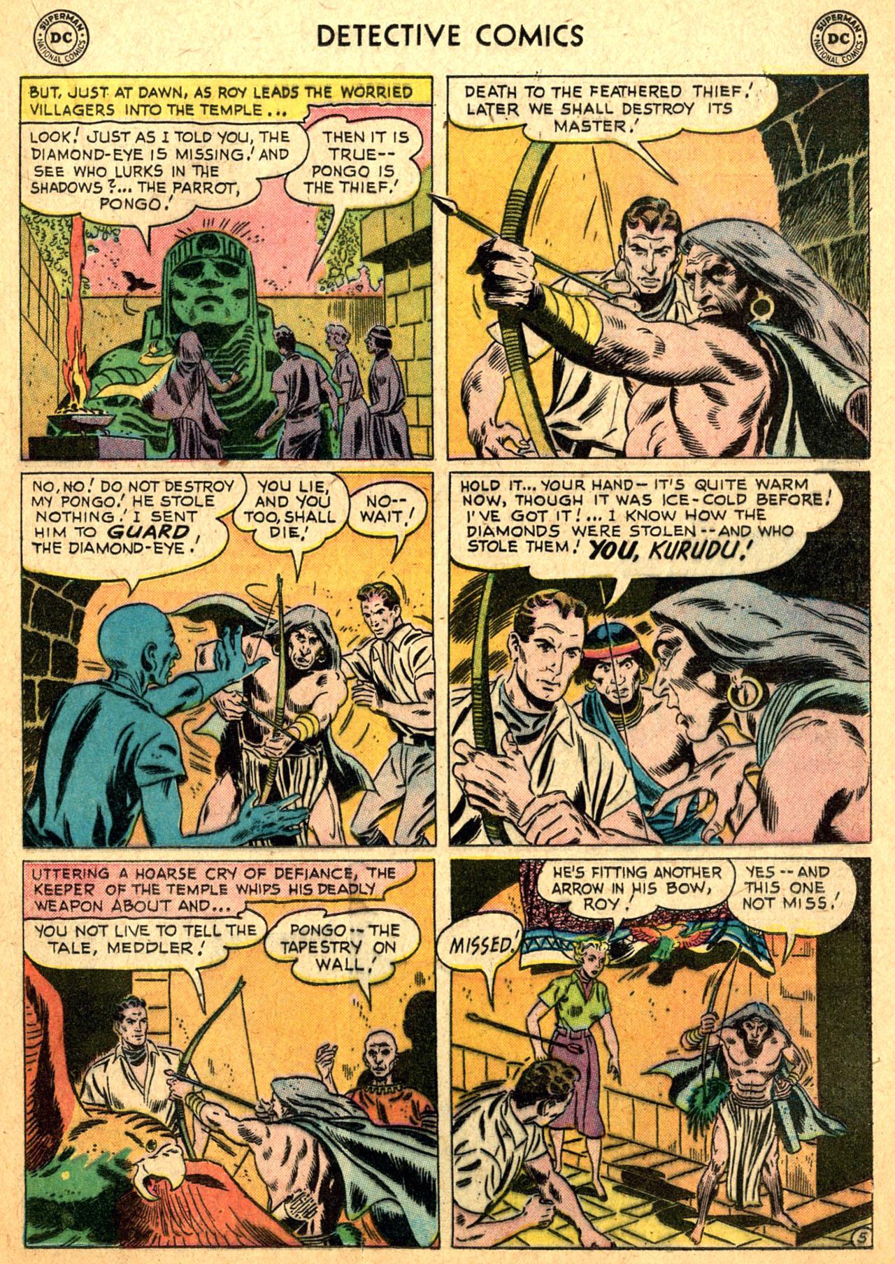 Detective Comics (1937) 251 Page 20