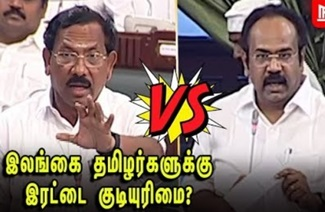 Thangam Thennarasu vs Ma Foi K. Pandiarajan | TN Assembly