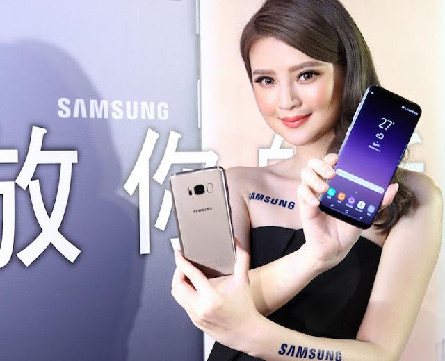 Samsung Galaxy S8 / Galaxy S8+