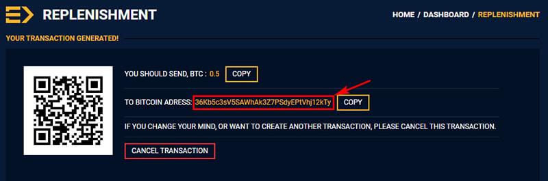 Создание депозита в Bitexa