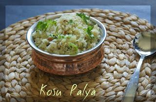 Puliyogare Gojju Recipe Hebbar S Kitchen