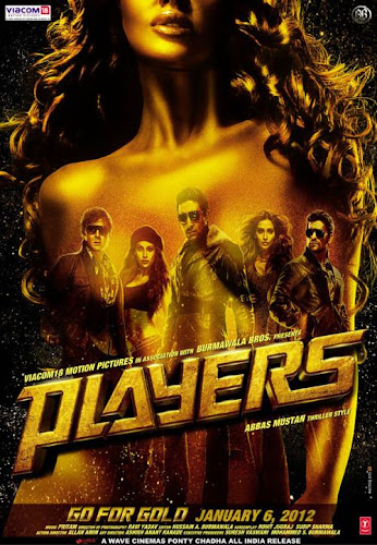 Players (2012) Movie Poster