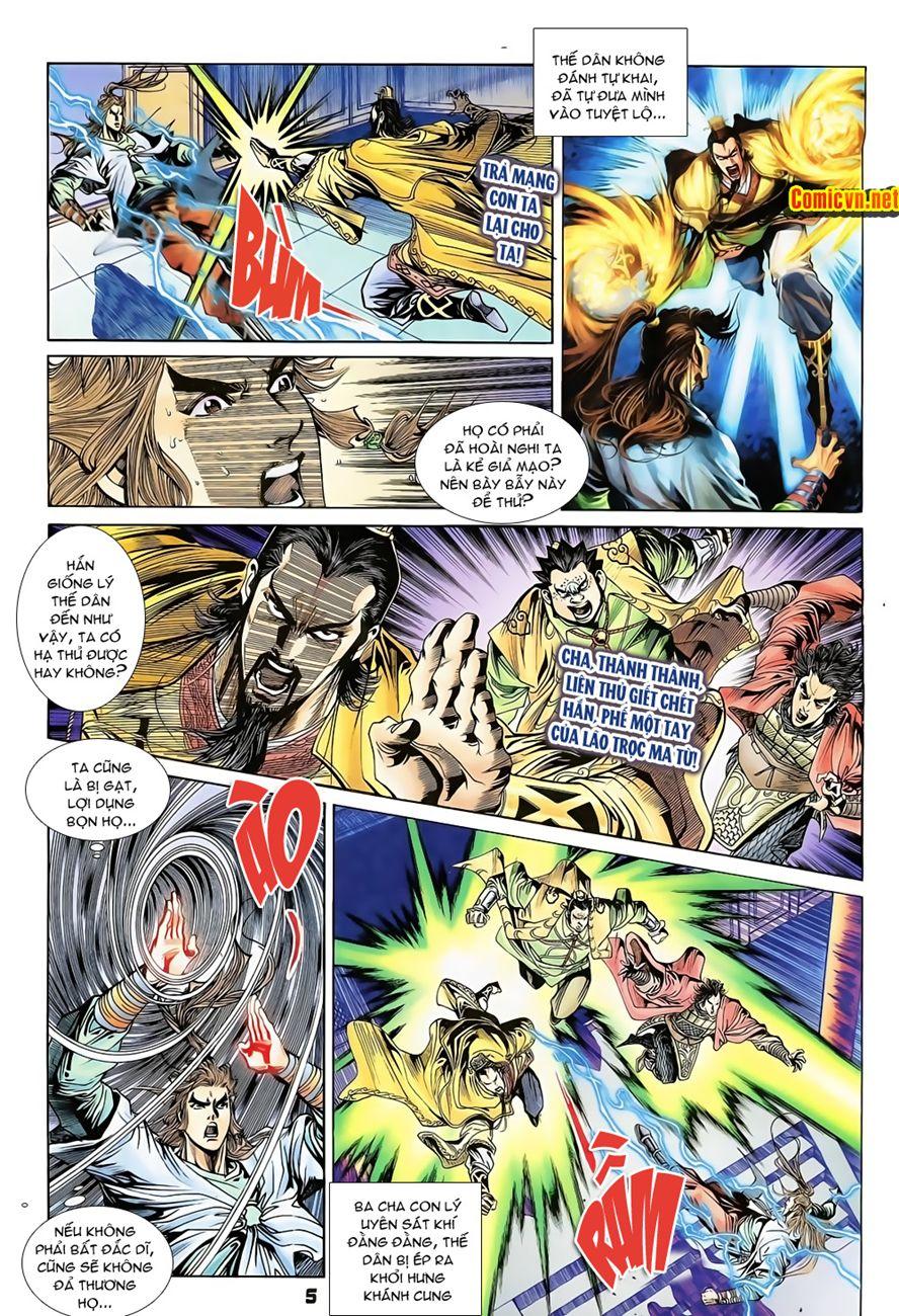 Đại Đường Uy Long chapter 71 trang 5