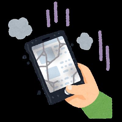 ボロボロのスマートフォンを使う人のイラスト
