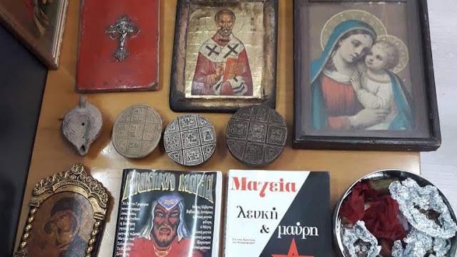 Βρέθηκαν και αντικείμενα μαύρης μαγείας στο σπίτι των αρχαιοκάπηλων στην Πέρδικα Θεσπρωτίας