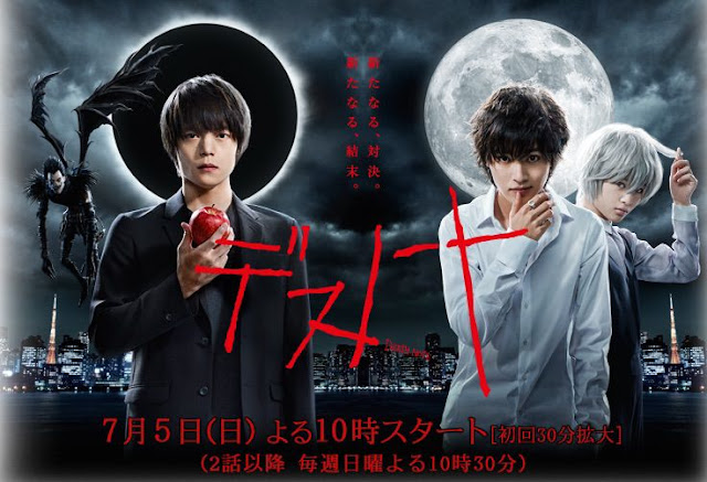 Download Drama Jepang Death Note (2015) Batch Subtitle Indonesia