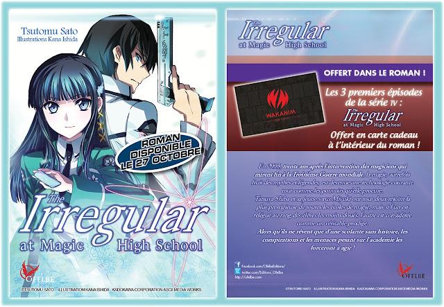The Irregular at Magic High School, Wakanim, Ofelbe, Actu Japanime, Japanime, Actu Light Novel, Light Novel,