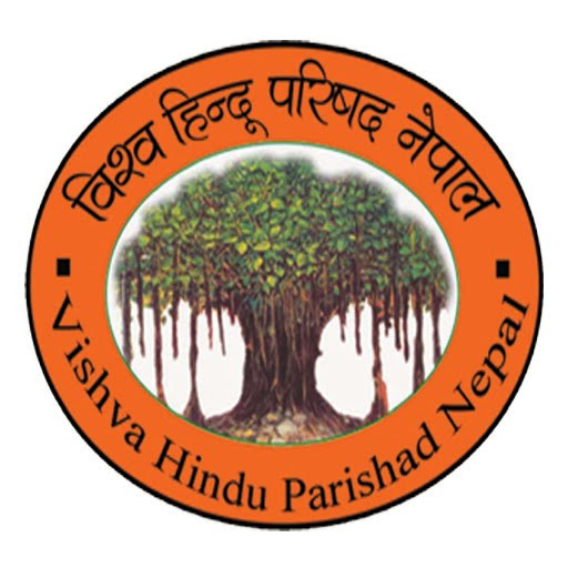 Download Vhp Android app