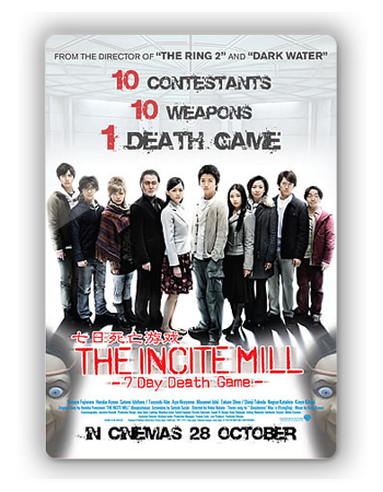 Download Movie Incitement Without Membership Tamil Full Mo