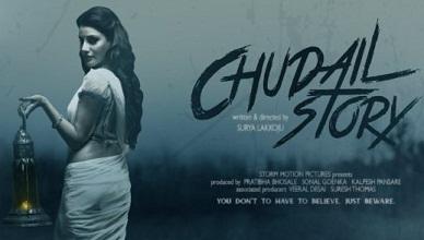 Chudail Story Full Movie