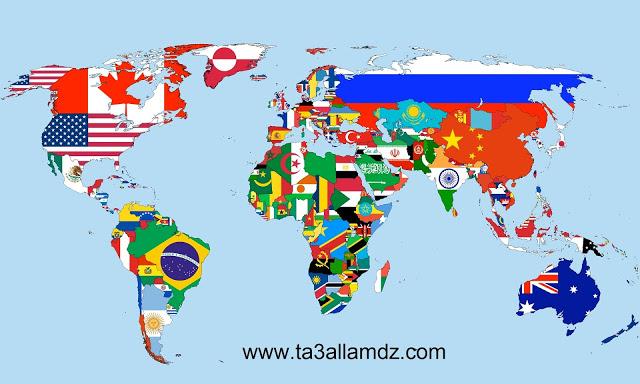 كم هو عدد دول العالم